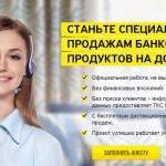 Work_in_tinkov